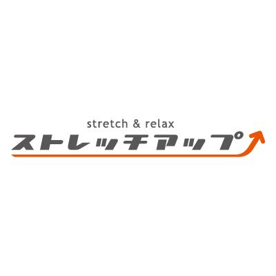 ストレッチアップのロゴ