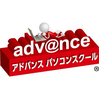アドバンスパソコンスクールのロゴ