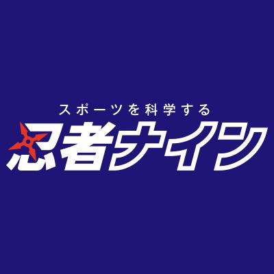 忍者ナインのロゴ