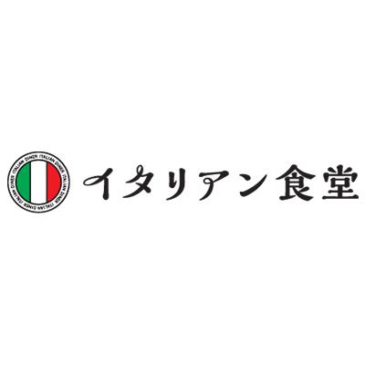 イタリアン食堂のロゴ