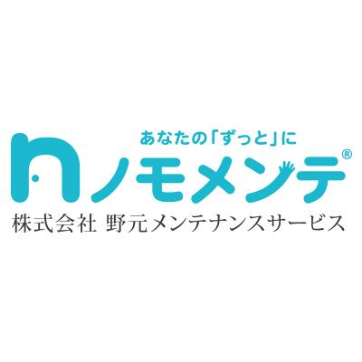 ノモメンテのロゴ