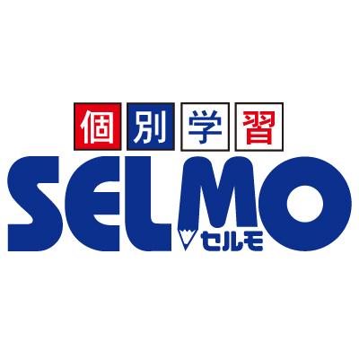 個別学習のセルモのロゴ