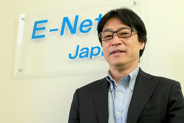 株式会社イーネットジャパン 代表取締役社長 鈴木司