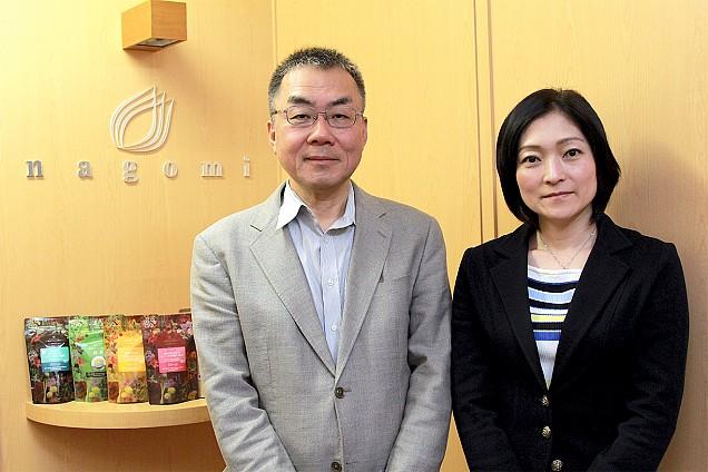 株式会社 大和 会長/代表取締役社長 作山 若子/楠澤 秀樹