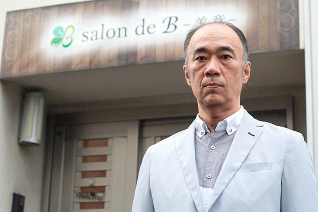 salon de B〜美意〜 オーナー 河瀬 浩昭