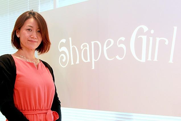 ShapesGirlのフランチャイズに加盟されたオーナーの写真