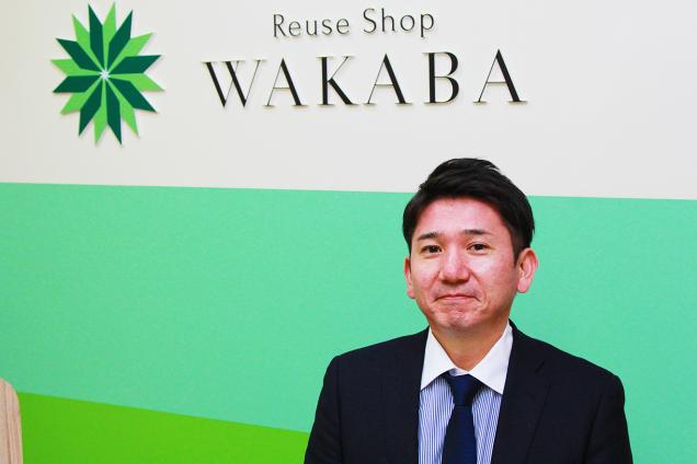 WAKABAのフランチャイズに加盟されたオーナーの写真