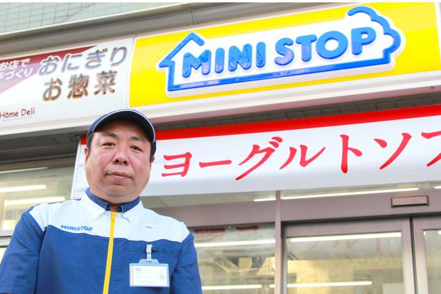 ミニストップ西尾久2丁目店/萬田伸昭オーナー