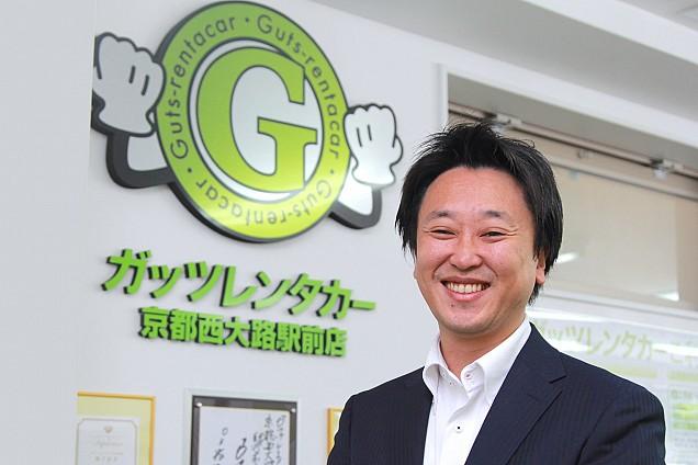 ガッツレンタカー京都大路駅前店/平田オーナー