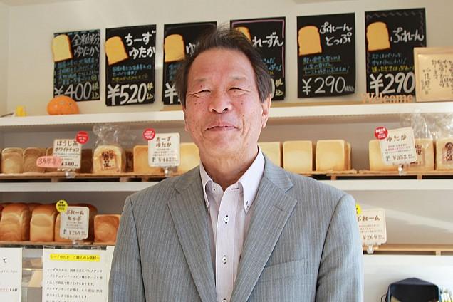 焼きたて食パン専門店の「食ぱん道」をFC展開する「株式会社食ぱん道」の高橋定之社長