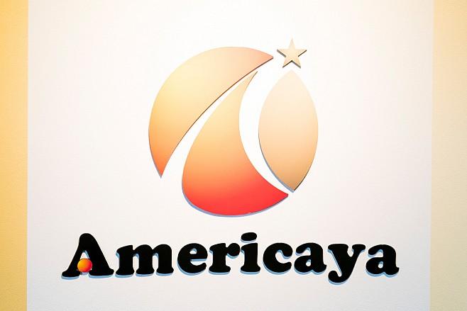 株式会社アメリカヤコーポレーションのエントランス