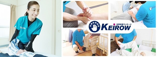 KEiROW(ケイロウ)のビジネスイメージ
