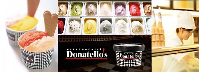 Donatellosのビジネスイメージ