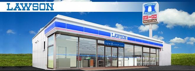 ローソンのビジネスイメージ
