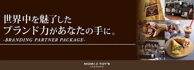 MOMI&TOY'Sのビジネスイメージ