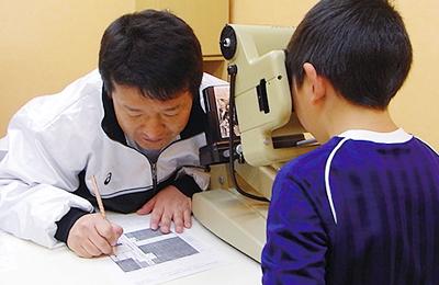 目の学校 - 目の学校の教育は脳を鍛える!