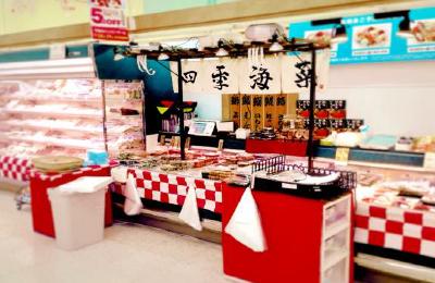 四季海菜 - イオンなどの大手スーパーで催事販売!場所は本部提携店舗を紹介