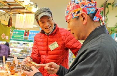 四季海菜 - 高単価&販売しやすい仕組みで高利益を!未経験でも安心できる研修も