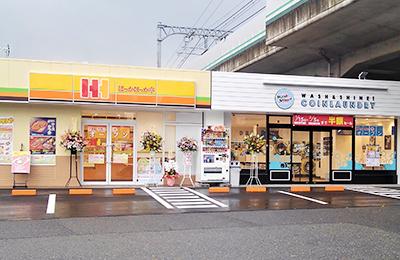 ほっかほっか亭 - 「暮らしに便利」新業態「コインランドリー」併設店舗の加盟募集をスタート
