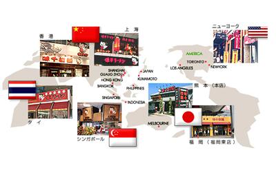 味千ラーメン - アジア中心に海外店舗が日本より多い!熊本発のとんこつラーメン店