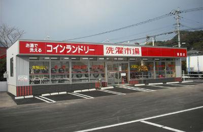 Fine・ecoコインランドリー - 駐車場付に小型店舗。立地によって顧客層・特徴が変わるのでご相談を