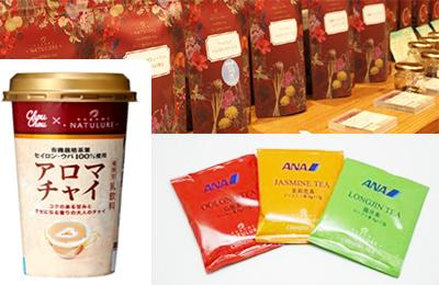 nagomi-NATULURE Organic Herb Tea Café(なごみナチュルアオーガニックハーブティーカフェ) - 大手との取引多数!注目のオーガニックハーブティーで集客!