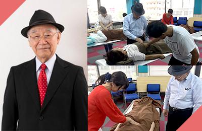 ヤング式小腸ヨガサロン - 小腸揉みの創始者が50年以上の実績を積んだヤング式自然療法