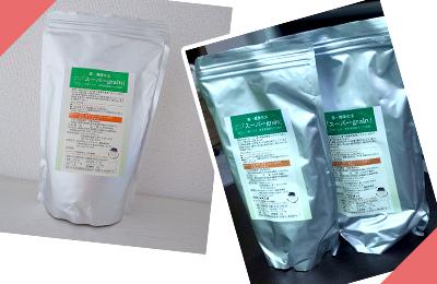 ヤング式小腸ヨガサロン - 食事療法もおこなうからこそ効果を発揮!物販収入も得られる