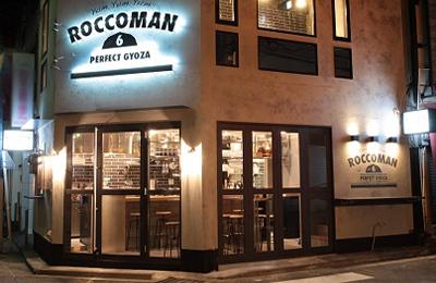 ROCCOMAN - 女性・外国人の方もターゲット!本格餃子とスタイリッシュな空間