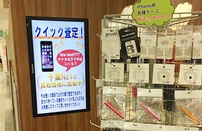 スマホ Buyer Japan(スマホバイヤージャパン) - スマホ修理はもちろん、SIMフリーにより買取のニーズ拡大!