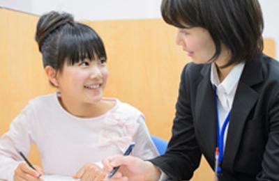 個別指導Axis - 加盟金0円の都道府県あり!さらに、生徒が20名集まるまでロイヤリティは0円!