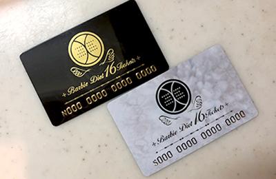 KAIZENBODY - サロン経営の常識を変える「美コインオンライン予約カード」