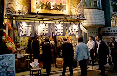 浜焼太郎 - 自己資金180万円~!低資金開業を叶えたのは代表渡辺の思い