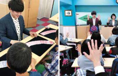Ryu-kaマジック全脳活性教室 - 「全脳活性×マジック」教育メソッドを開発!効率的な教育を実現