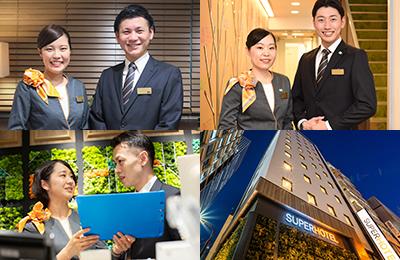 スーパーホテル(Super Dream Project) - スーパーホテルのSuper Dream Projectとは?