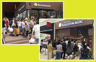 ベイクドマジック - イオンモールなどの商業施設から出店依頼多数!