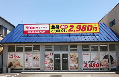 MOMI - 【選べる開業プラン#02】フルサポートが魅力のFCプラン