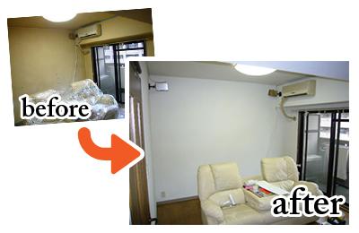 かべがみ太郎 - 塗るだけで壁紙が新品同様に!工期も半分で安価だから選ばれる!