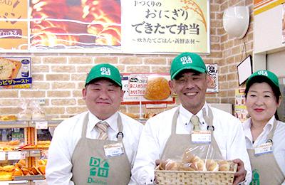 デイリーヤマザキ - 未経験のアルバイトでも数日で『美味しいパン』が焼ける仕組みを提供