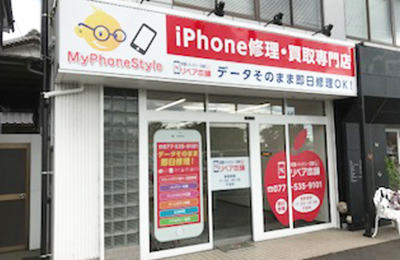 iPhone修理「リペア本舗」 - 未経験でも開業のしやすさはピカイチ!副業もOK!
