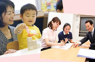 幼児教室コペル - 親子を育て、全脳型の人間教育を実践!教師を育てる研修も充実