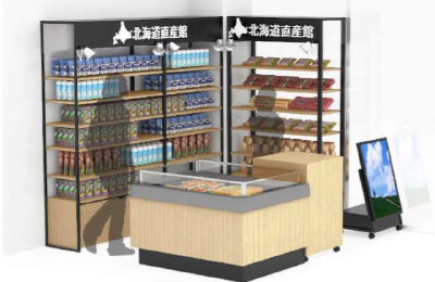 北海道産直館 - 売れ筋100品を省スペースで販売!低投資・高利益率を実現!