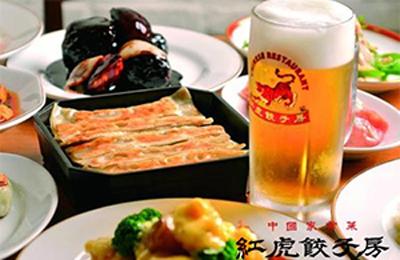 紅虎餃子房 - 日常食から宴会まで