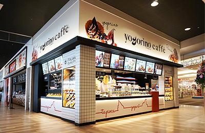 ヨゴリーノカフェ - 最小10坪より出店可能。低投資・高回収型パッケージの実現。
