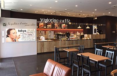ヨゴリーノカフェ - デベロッパー様からの高い評価。洗練されたブランドイメージ。