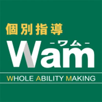 個別指導Wamのロゴ