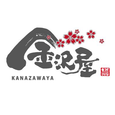 張替本舗「金沢屋」のロゴ