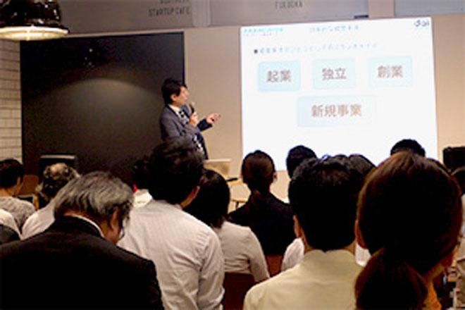 ウェブリポセミナーが再び福岡開催!第2弾は「教育ビジネス参入セミナー」のアイキャッチ