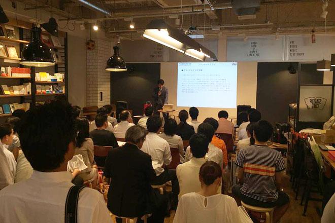 スタートアップカフェ開催!福岡セミナー第3弾は「シルバービジネス参入セミナー」のアイキャッチ