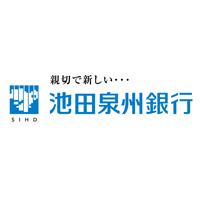 【地域限定新サービス】創業支援融資のご案内